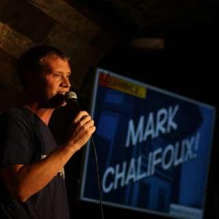 Petey's Playhouse: Mark Chalifoux