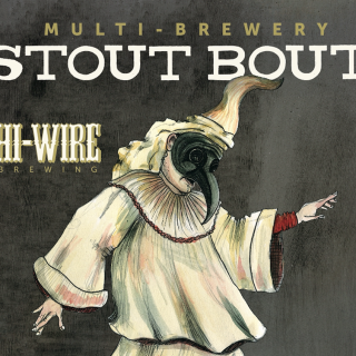 3rd Annual Stout Bout