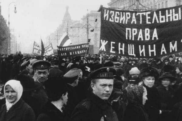 Photo Exhibition: Russia.1917
