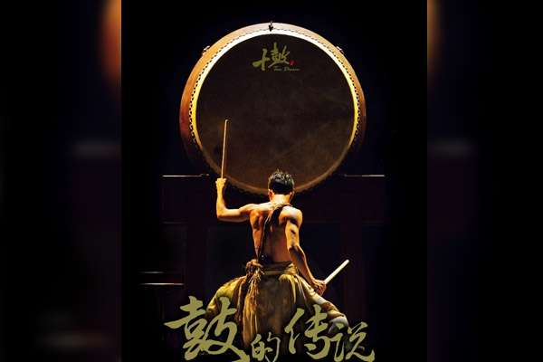 The Legend of Drums - Drumming the Sky and Earth