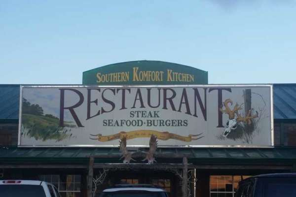 Free Fried Appetizer at Southern Komfort Kitchen