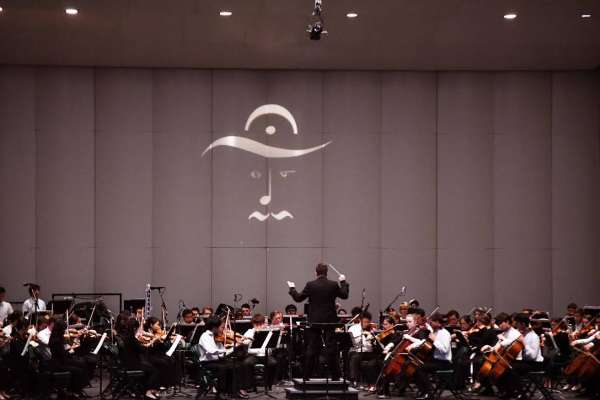 A NIGHT OF DANCE FEATURING TEXAS MUSIC FESTIVAL ORCHESTRA