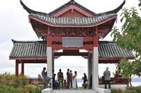 Wedding at Fuzhou Ting Park - Ruston Way Waterfront