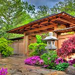 georama anderson gardens