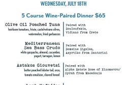 Greek Regional Wine Dinner