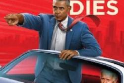 Obama and Biden Ride Again!