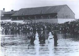 Baptism Scene