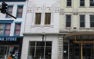 Ann Tower Gallery: Lexington, KY