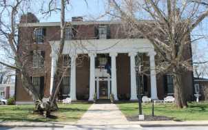 Beaumont Inn: Harrodsburg, KY