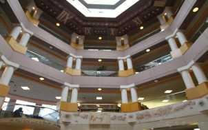 Lexington Central Public Library