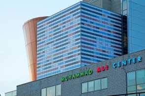 Muhammad_Ali_Center.jpg