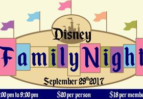 Disney Family Night