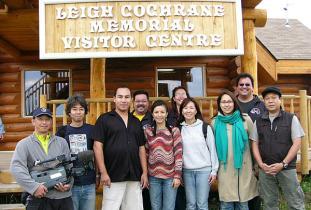 Leigh Cochrane Memorial Visitor Centre