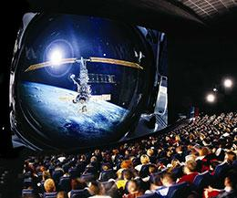 Udvar-Hazy Center: IMAX