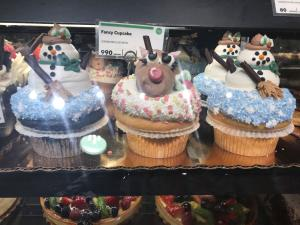 Whole Foods Holiday Cupcakes