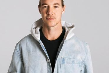 Twilight Concert Series: Diplo