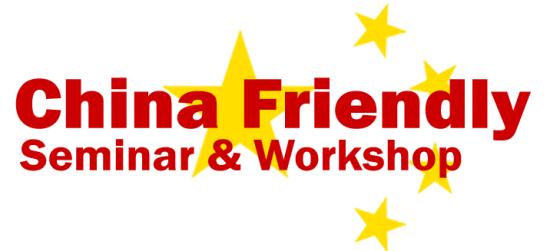 China Friendly workshop header
