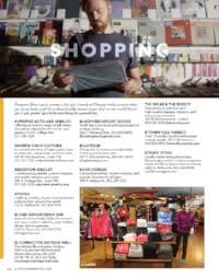 2017 Shopping