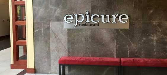epicure