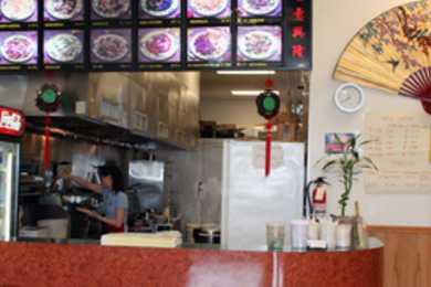 Asian Flavor Restaurant