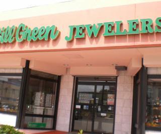 Bill Green Jewelers