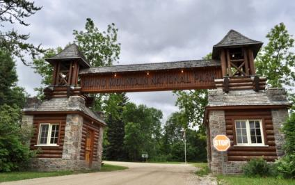 East Gate of Riding Mountain National Park, Manitoba