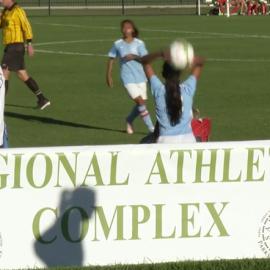 Salt Lake Regional Athletic Complex