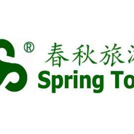 Spring Tour logo 490 X 320