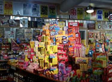 Rocket Fizz Candy Shop