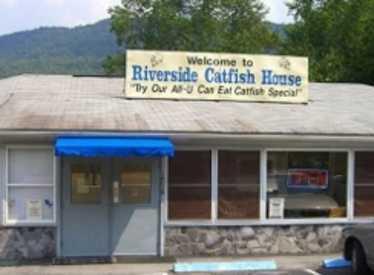 Ricerside Catfish House