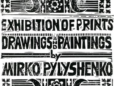 Mirko Pylyshenko Retrospective: Prints from 1965-2017
