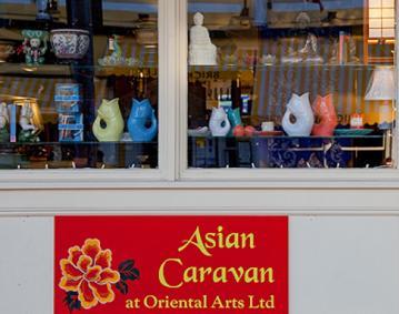 Oriental Arts