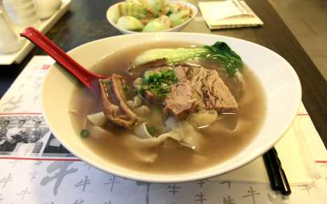 Chef Hung Taiwanese Beef Noodle