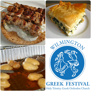 Greek Fest Collage