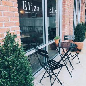 Eliza Restaurant