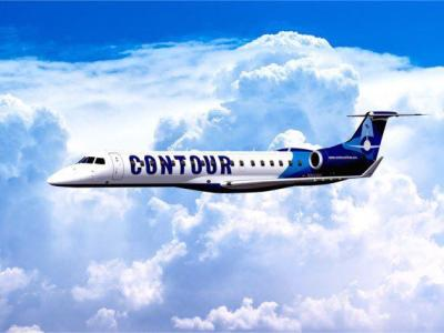 Countour Airlines