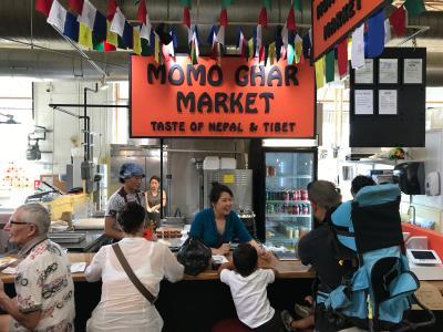 Momo Ghar Nepali Tibetan Dumplings - North Market