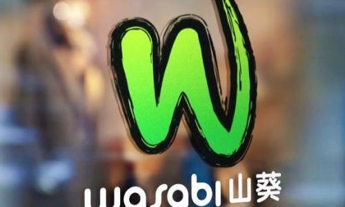 Wasabi Restaurant window logo
