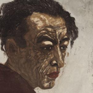 Modern Japanese Portraits