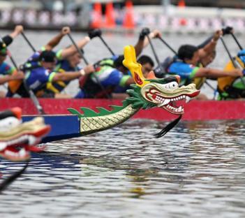 dragonboatfestivalblog
