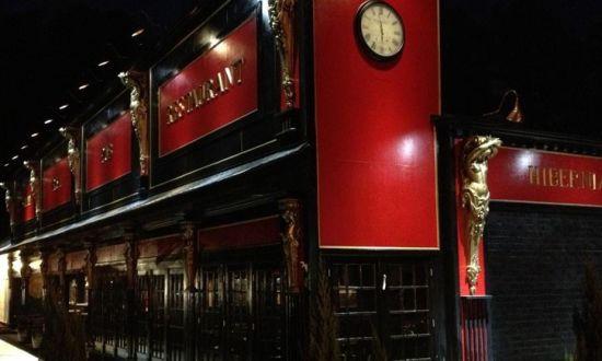 Hibernian Restaurant & Pub