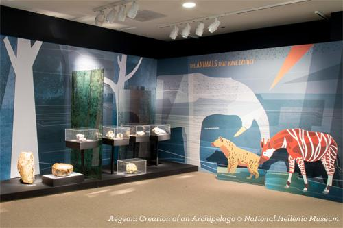 National Hellenic Museum Chicago