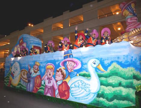 Krewe of Centurions parade float