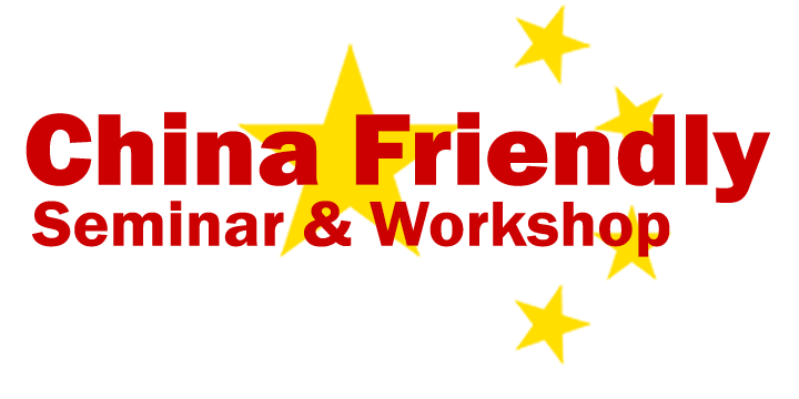 China Friendly Seminar & Workshop logo