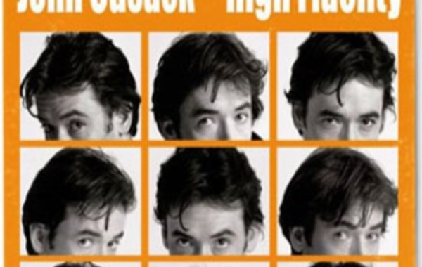 Movies on the Water: High Fidelity