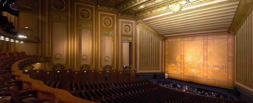 Ardis Krainik Theatre credit Dan Rest 2003.jpg