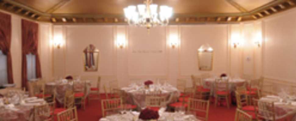 Malott Room