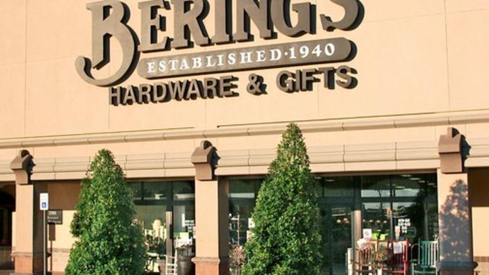 Berings hardware junglespirit Images