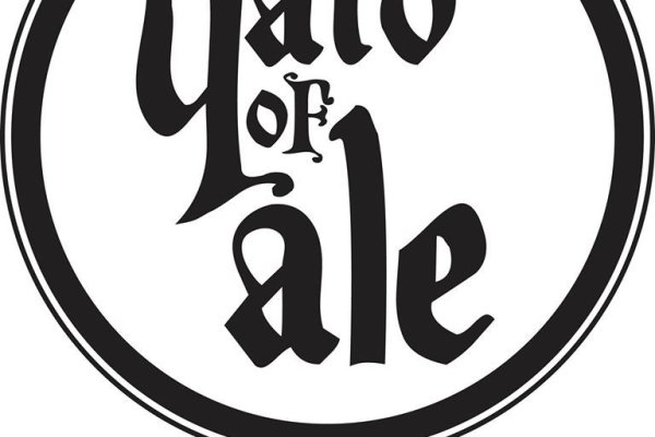 Yard of Ale Soho