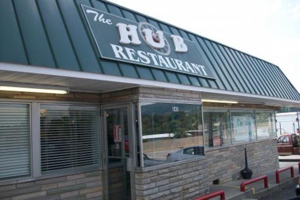 The Hub Restaurant Image Front Rocky Mount Jpg